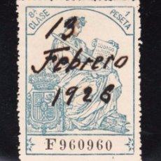 Sellos: ,,,FISCAL POLIZA 8ª CLASE 1 PESETA, USADA,. Lote 97637715
