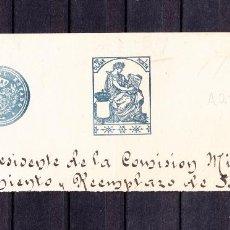 Sellos: ,,,FISCAL TIMBRE DEL ESTADO, POLIZA 11ª CLASE 1 PESETA, FRAGMENTO,. Lote 97638099