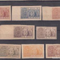 Sellos: ,,,FISCAL POLIZA CUBA AÑO 1898-1899 CHARNELA, CLASE 2º, 3º, 4º, 6º, 7º, 8º, 9º, 10º EN PESO. Lote 97638595