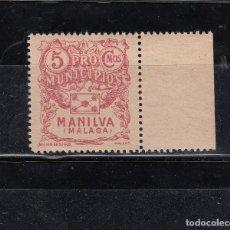 Sellos: MANILVA. PRO-MUNICIPIOS. 5 CTS.. Lote 97718167
