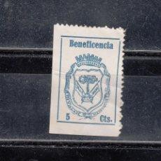 Sellos: VILLA DE MANZANILLA. BENEFICENCIA. 5 CTS.. Lote 97719763