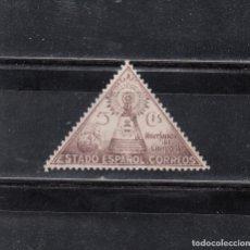 Sellos: HUERFANOS DE CORREOS. VIRGEN DEL PILAR. 5 CTS.. Lote 97720759
