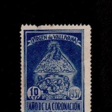 Sellos: 0030 PICASENT (VALENCIA) VIÑETA DE LA VIRGEN DE VALLIVANA AÑO DE LA CORONACION 1957 DONATIVO 10 CTS. Lote 97805811
