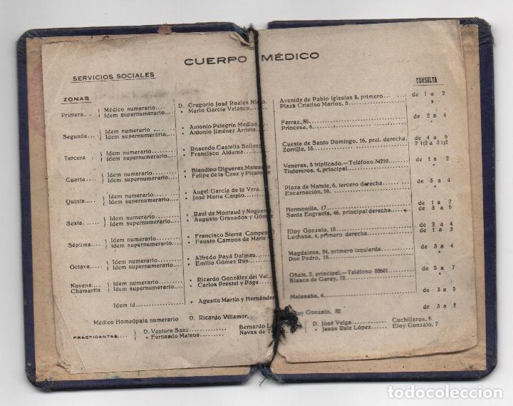 Sellos: MADRID,CARNET, SOCORROS MUTUOS -LA UNICA- CON 9 VIÑETAS DE 5 PTAS, FECHA ENERO/DIC. 1939, VER FOTOS - Foto 4 - 98127447