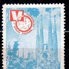 Sellos: 1960. BARCELONA. VIÑETA SAGRADA FAMILIA.S/G-*,MH,. Lote 98174123