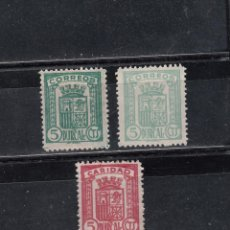 Sellos: DURCAL. 3 SELLOS DE 5 CTS.. 2 CORREOS , 1 CARIDAD. Lote 98223543