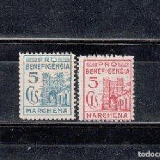 Sellos: MARCHENA. PRO-BENEFICENCIA. 2 SELLOS DE 5 CTS.. Lote 98224195