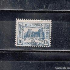 Sellos: AYUNTAMIENTO DE PONFERRADA. PRO INFANCIA. PARO OBRERO. 10 CTS.. Lote 98225283