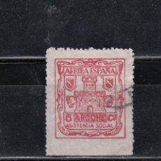 Sellos: AROCHE. ARRIBA ESPAÑA. 5 CTS.. Lote 98225659