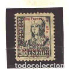 Sellos: ESPAÑA - CADIZ NRO. 23 - SELLO NACIONAL SOBRECARGADO - SIN GOMA. Lote 98245323