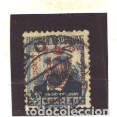 Sellos: ESPAÑA - CADIZ 1936 - NRO. 9 - SELLO REPUBLICANO SOBRECARGADO - USADO. Lote 98245503