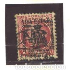Sellos: ESPAÑA - CADIZ 1936 - NRO. 8 - SELLO REPUBLICANO SOBRECARGADO - USADO. Lote 98245635