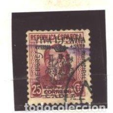 Sellos: ESPAÑA - CADIZ 1936 - NRO. 7 - SELLO REPUBLICANO SOBRECARGADO - USADO. Lote 98245715