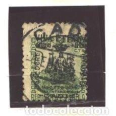 Sellos: ESPAÑA - CADIZ 1936 - NRO. 4 - SELLO REPUBLICANO SOBRECARGADO - USADO. Lote 98245939