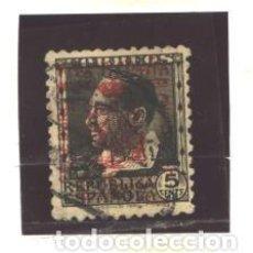 Sellos: ESPAÑA - CADIZ 1936 - NRO. 3 - SELLO REPUBLICANO SOBRECARGADO - USADO. Lote 98246027