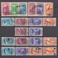 Sellos: BENEFICENCIA 1937 / 1940 LOTE DE SELLOS USADOS . Lote 98246063