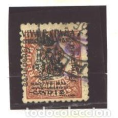 Sellos: ESPAÑA - CADIZ 1936 - NRO. 2 - SELLO REPUBLICANO SOBRECARGADO - USADO. Lote 98246087