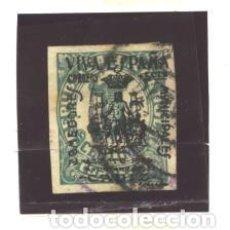 Sellos: ESPAÑA - CADIZ 1936 - NRO. 1 - SELLO REPUBLICANO SOBRECARGADO - USADO. Lote 98246175
