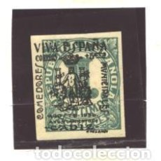 Sellos: ESPAÑA - CADIZ NRO. 1 - SELLO REPUBLICANO SOBRECARGADO - SIN GOMA - . Lote 98246315