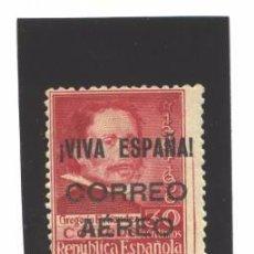 Sellos: ESPAÑA - BURGOS 1937 - EDIFIL NRO. 57 - SELLO REPUBLICANO - FIJASELLO. Lote 98246895