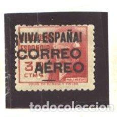 Sellos: ESPAÑA - BURGOS 1937 - EDIFIL NRO. 55 - SELLO REPUBLICANO - FIJASELLO. Lote 98246947