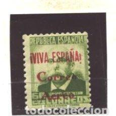 Sellos: ESPAÑA - BURGOS 1937 - EDIFIL NRO. 51 - SELLO REPUBLICANO - FIJASELLO. Lote 98247011