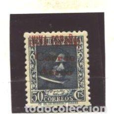 Sellos: ESPAÑA - BURGOS 1937 - EDIFIL NRO. 50 - SELLO REPUBLICANO - FIJASELLO. Lote 98247063