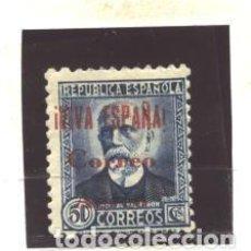 Sellos: ESPAÑA - BURGOS 1937 - EDIFIL NRO. 49 - SELLO REPUBLICANO - FIJASELLO. Lote 98247123