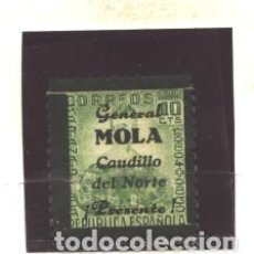 Sellos: ESPAÑA - BILBAO 1937-NRO. 15 -LUTO - SELLO REPUBLICANO SOBRECARGADO. - FIJASELLO. Lote 98247619