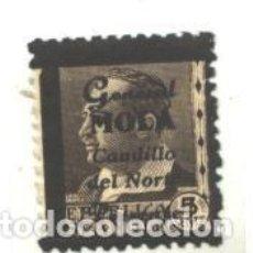 Sellos: ESPAÑA - BILBAO 1937-NRO. 14 -LUTO - SELLO REPUBLICANO SOBRECARGADO. - FIJASELLO. Lote 98247671