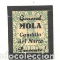 Sellos: ESPAÑA - BILBAO 1937-NRO. 11 -LUTO - SELLO REPUBLICANO SOBRECARGADO. - FIJASELLO. Lote 98247727
