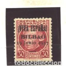 Sellos: ESPAÑA - BILBAO 1937-NRO. 18 - SELLO REPUBLICANO SOBRECARGADO. - FIJASELLO. Lote 98247783