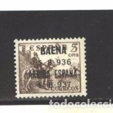 Sellos: BAENA (CORDOBA) 1937- E.L. PATRIOTICO - NUEVO. Lote 98248087