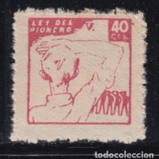 Sellos: VIÑETA LEY DEL PIONERO , 40 CTS ,. Lote 98443259