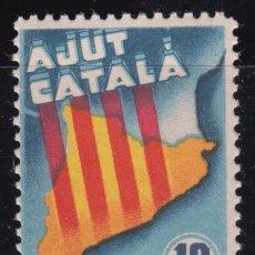 Sellos: VIÑETA - AJUT CATALÁ - 10CTS . Lote 98443515