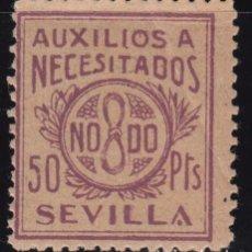 Sellos: VIÑETA - AUXILIOS A NECESITADOS SEVILLA - 50 PTS . Lote 98444339