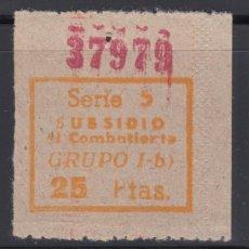 Sellos: CUPÓN SUBSIDIO AL COMBATIENTE 25 PTS , . Lote 98445663