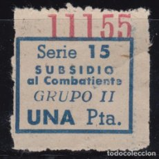Sellos: CUPÓN SUBSIDIO AL COMBATIENTE UNA PTS , . Lote 98445891