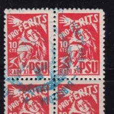 Sellos: VIÑETA - PRO FERITS PSU - 10 CTS , . Lote 98447855