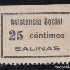 Sellos: VIÑETA - ASISTENCIA SOCIAL SALINAS - 25 CTS. Lote 98450371