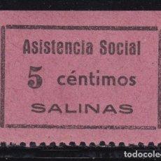 Sellos: VIÑETA - ASISTENCIA SOCIAL SALINAS - 5 CTS , RARA , . Lote 98450615
