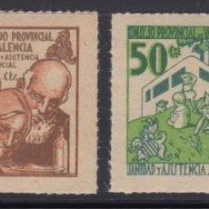 Sellos: VIÑETAS - CONSEJO PROVINCIAL DE VALENCIA SANIDAD Y ASISTENCIA SOCIAL -. Lote 98475939