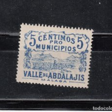 Sellos: VALLE DE ABDAJALIS. PRO-MUNICIPIOS. 5 CTS.. Lote 98497431