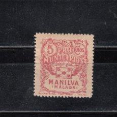 Sellos: MANILVA. PRO-MUNICIPIOS. 5 CTS.. Lote 98497607