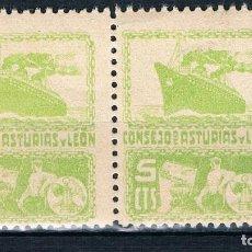 Sellos: ESPAÑA DOBLE SELLO ASTURIAS (V.CAT. DE LOS DOS UNOS 14€ APROX.) 2 FOTOS. Lote 98501991
