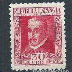 Stamps - R60/ ESPAÑA EDIFIL 691 (*), 1935, (CHARNELA ) SIN GOMA, CATALOGO 5,20€ - 141532910