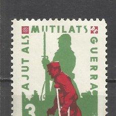 Sellos: C6-SPAIN CIVIL WAR ESPAÑA GUERRA CIVIL AJUTS MUTILATS** LUXE.CATALUNYA.3 PESET9052-3 PESETAS,SELLO V. Lote 98563259