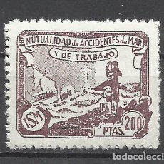Sellos: C7-MNH** SELLO 200 PTS FISCAL MARINA CIVIL MUTUALIDAD DE ACCIDENTES DEL MAR,NAUFRAGOS,I.S.M. SPAIN . Lote 98563523