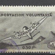 Sellos: C12-SELLO FISCAL DE AVIACION HUERFANOS DEL EJERCITO DEL AIRE 0,50 PESETAS,APORTACIÓN VOLUNTARIA.DENT. Lote 98566307