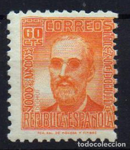 1936-1938 PERSONAJES REPUBLICA ESPAÑOLA EDIFIL 740** MNH VC 24,00 (Sellos - España - Guerra Civil - De 1.936 a 1.939 - Nuevos)
